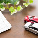 自動車税が高くなった!?自動車税のグリーン化税制