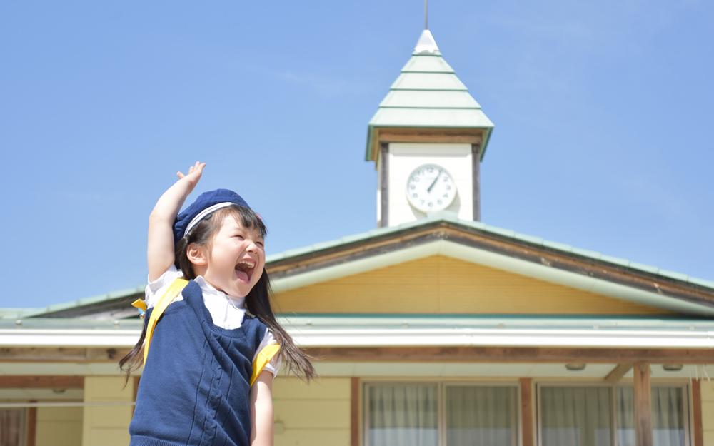2019年10月より幼児教育無償化スタート!