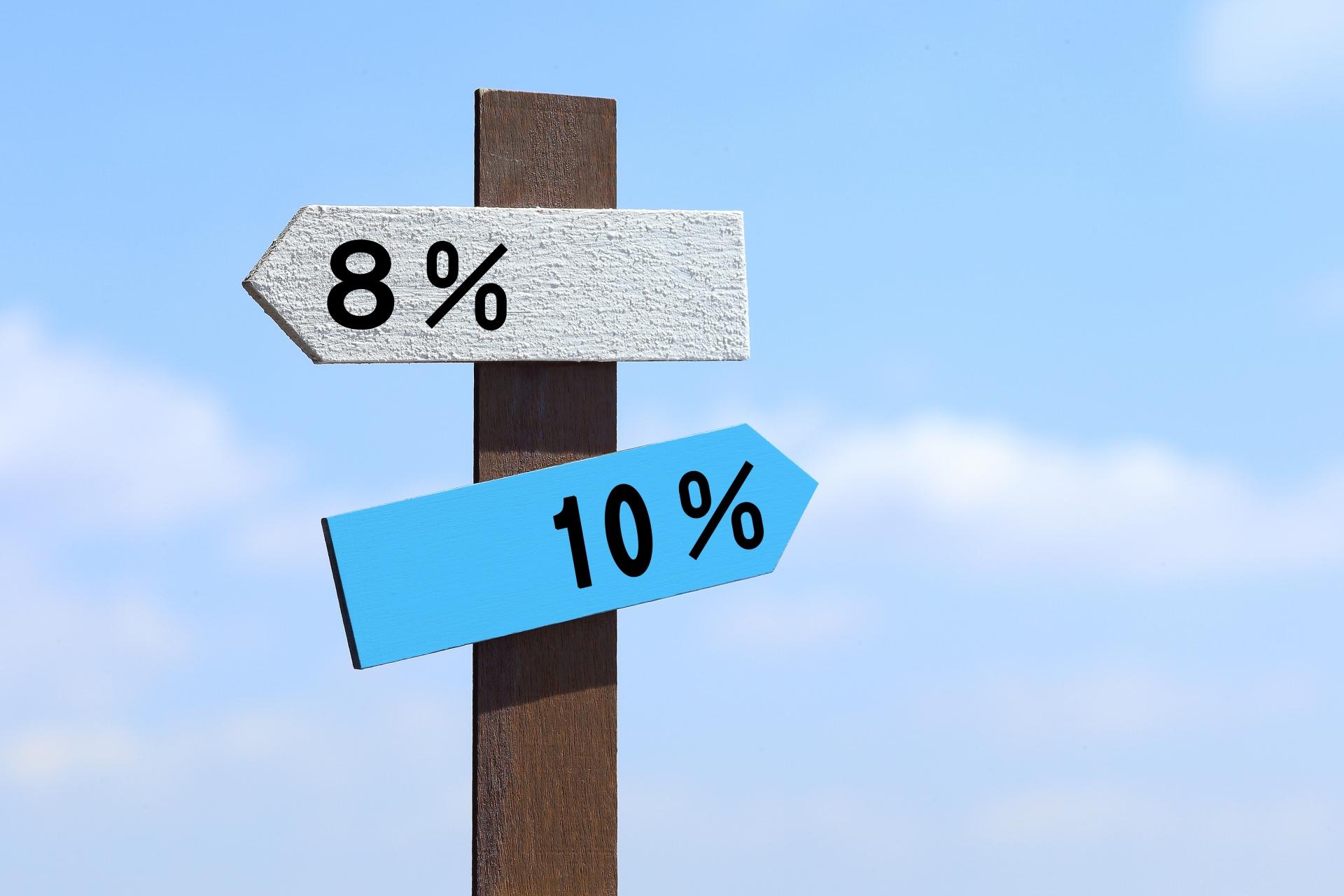 消費税引上げにより発生する経理処理
