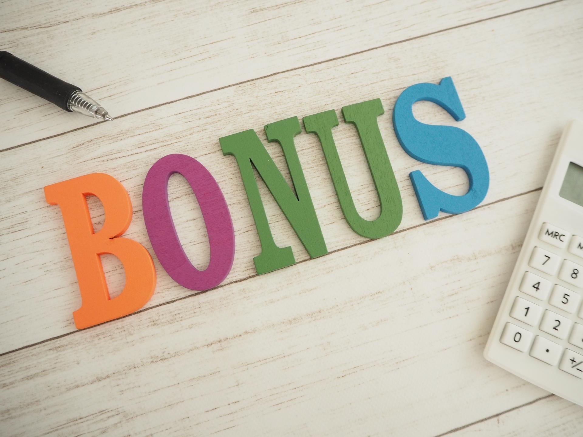 賞与支払届の基礎知識
