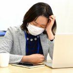 インフルエンザと診断されたら~欠勤?有休?出勤停止?休業手当とは?