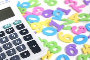 2020年1月から、給与所得控除と基礎控除の金額が改正されました