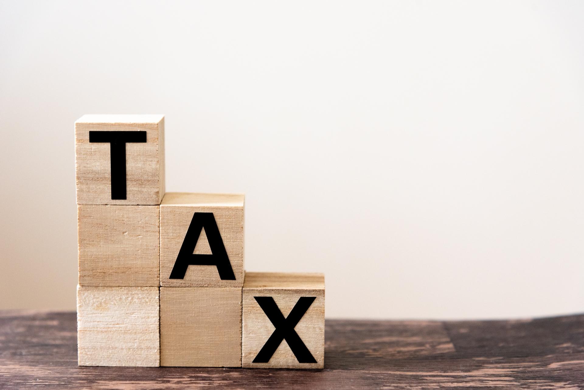 消費税とは?5分でわかる課税・不課税・課税・免税の違い