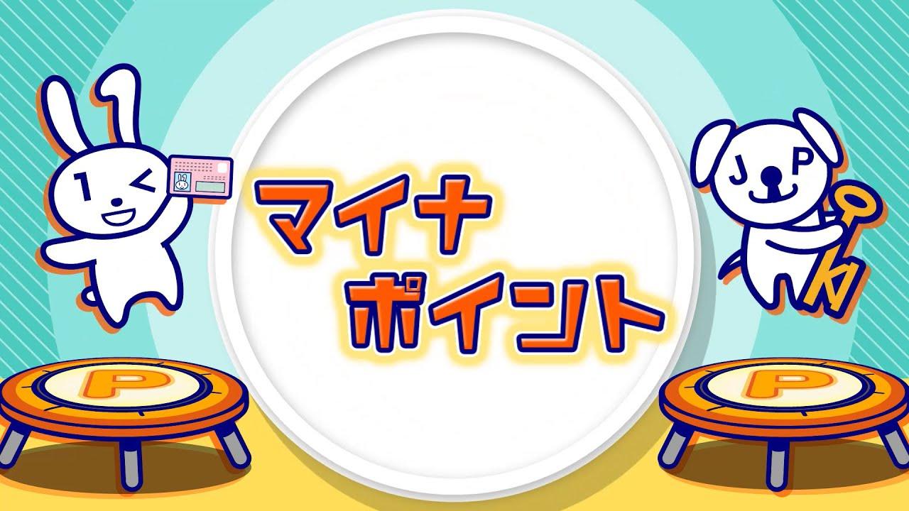 マイナンバーカードとキャッシュレスで最大5千円分のポイントがもらえる!マイナポイントとは?