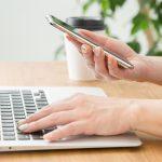行政手続きの電子申請で便利に~デジタルファースト法案とは?