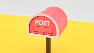 郵便事故~郵便物が届かないので不着申出をして調査してもらった結果